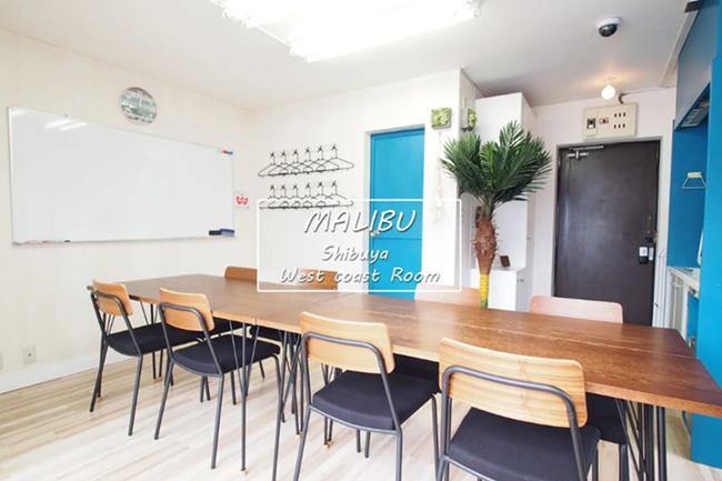 【マリブ】渋谷駅から徒歩5分 完全個室の貸し会議室 レンタルスペース A